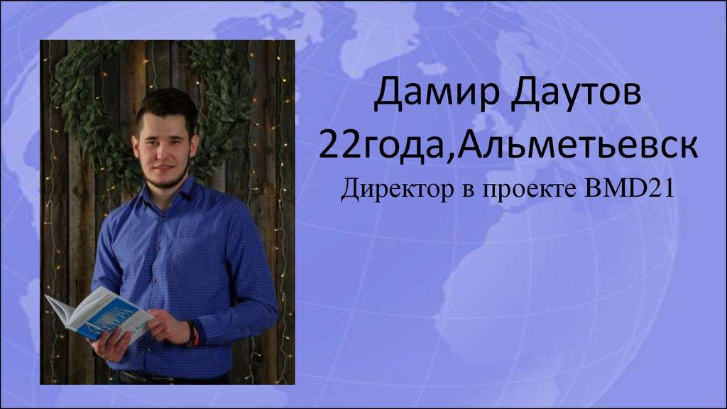 Заработать моделью онлайн в альметьевск почему красивую девушку не берут на работу