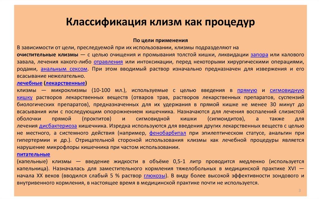 Петербург не получал от РПЦ заявок на передачу храма