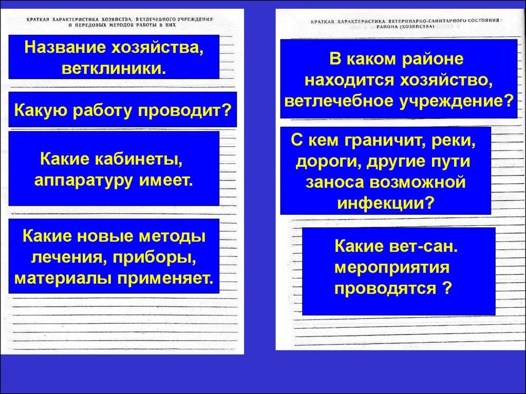 Лекция Как заполнять дневник отчет презентация онлайн Подпись Печать