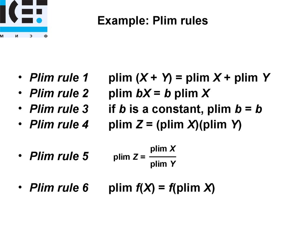 Example: Plim rules