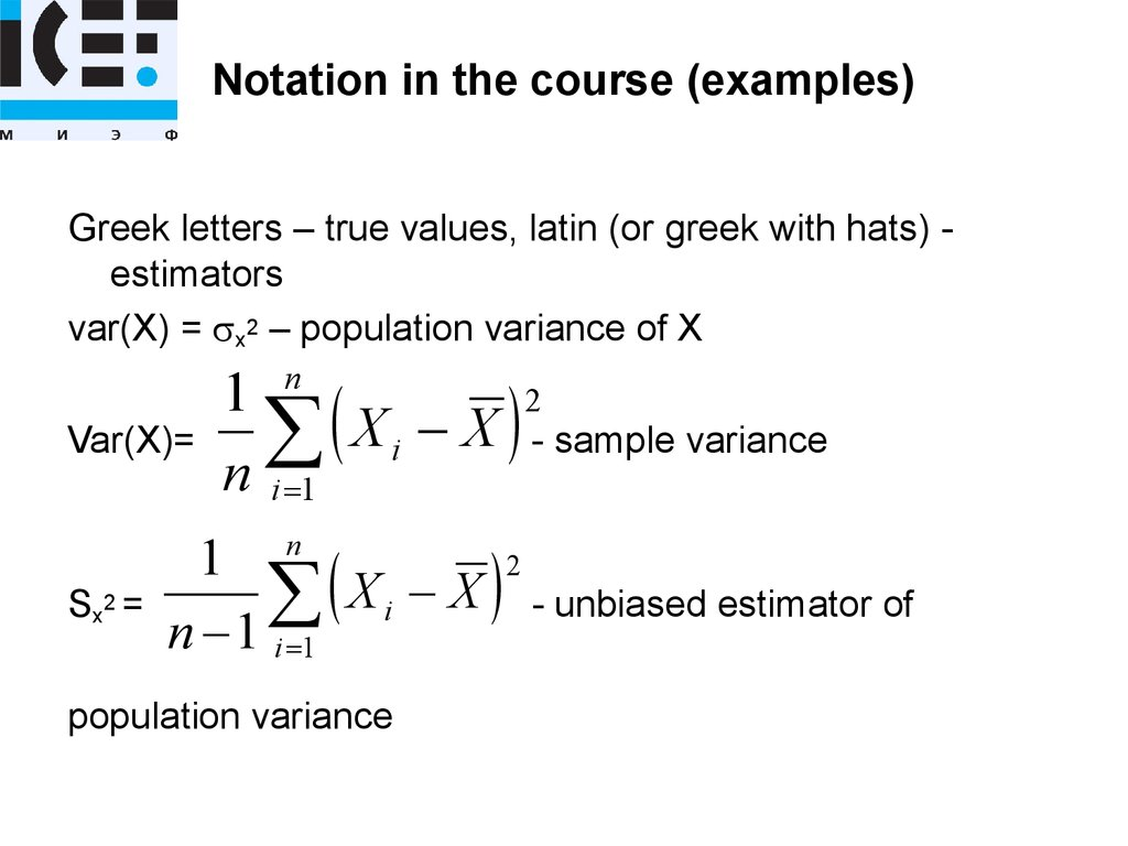 Notation in the course (examples)