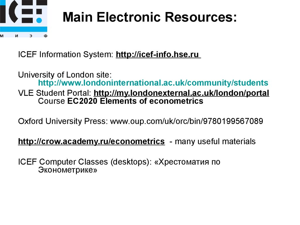 Main Electronic Resources: