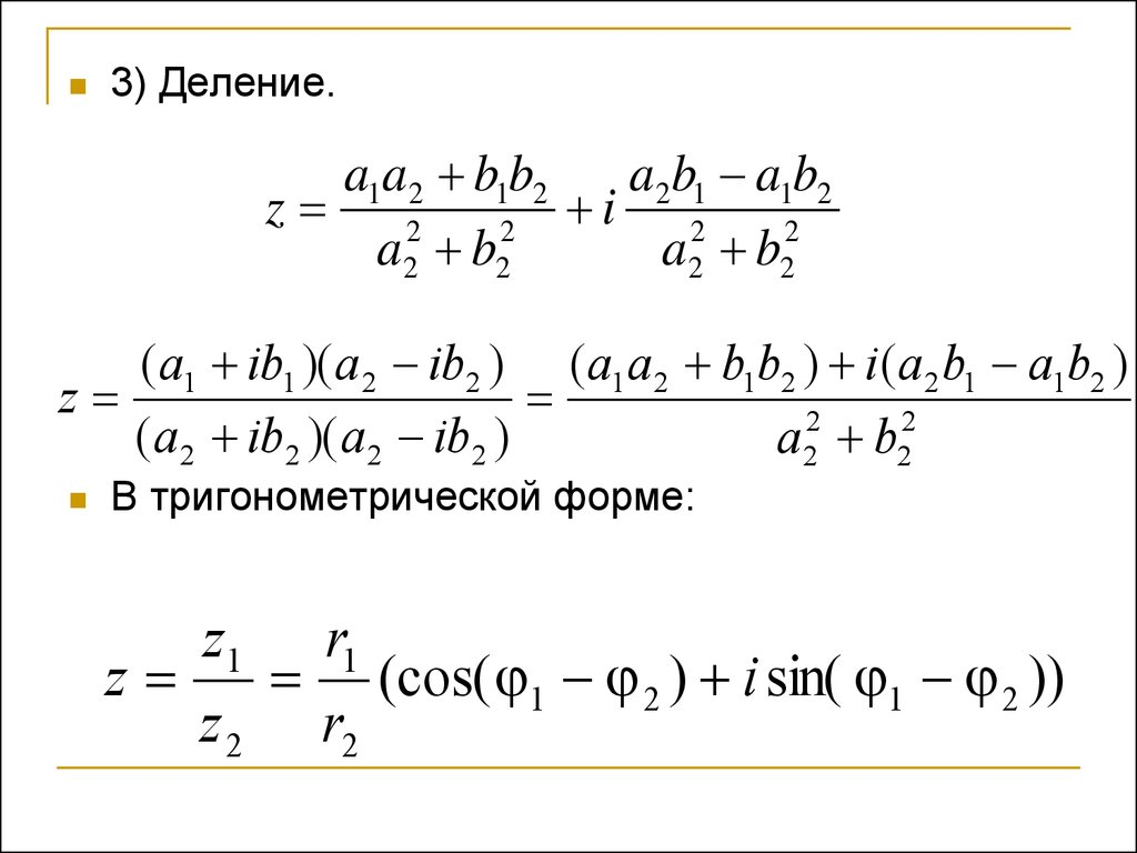 buy engineering differential equations theory and applications 2011