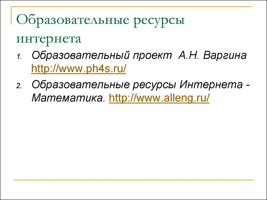 ebook green polymer