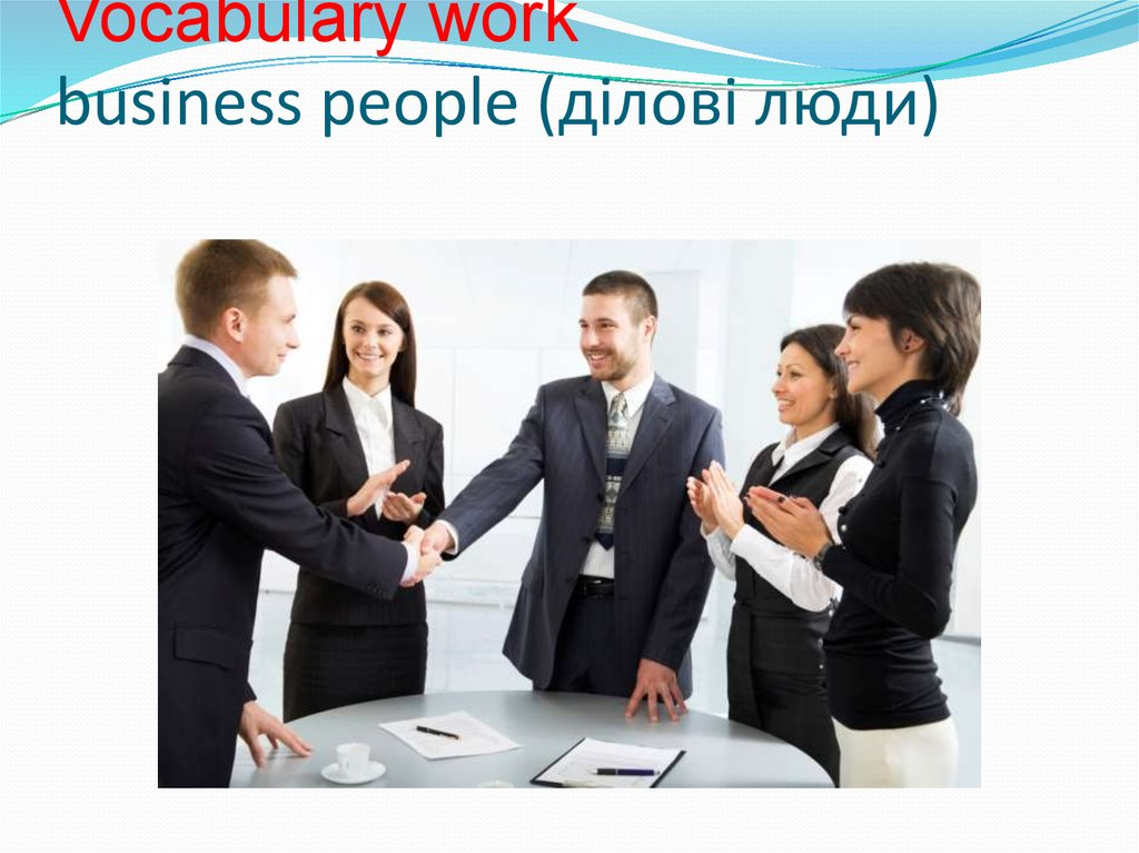Vocabulary work business people (ділові люди)
