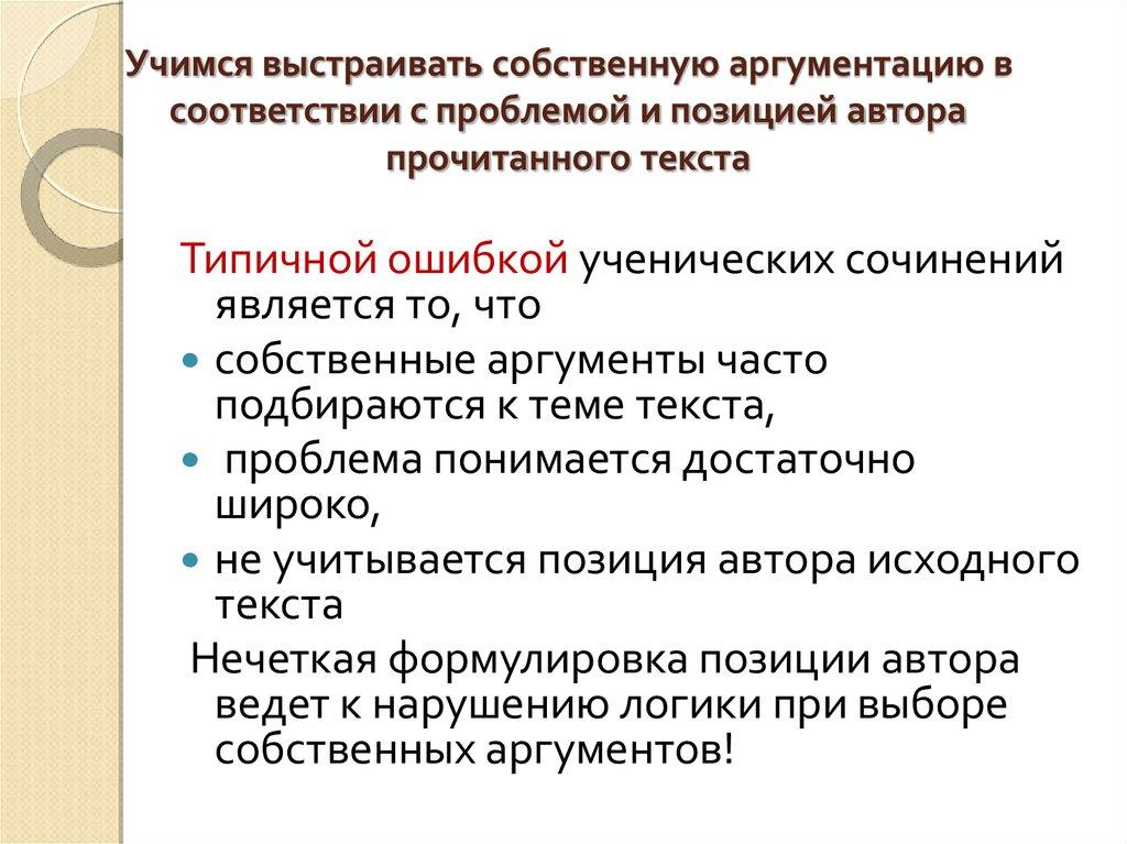 hochu-poehat-sochinenie-po-tekstu-d-granina-problema-miloserdii