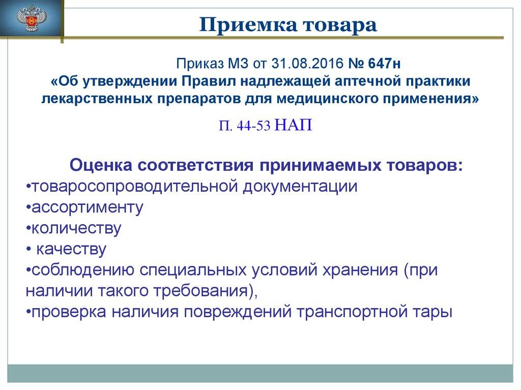 Приемка медицинских товаров 1 кг алюминия в Солнечногорск