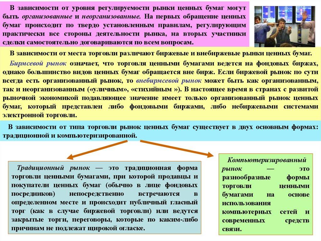 ebook domain