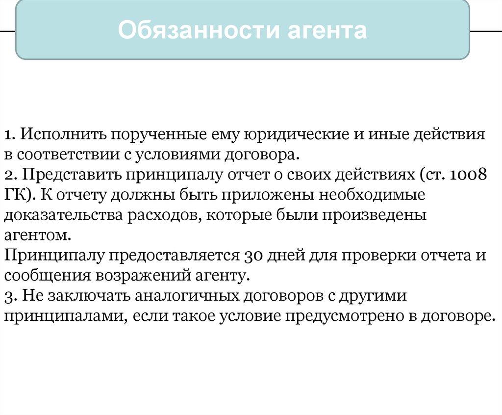О противопожарном режиме (с изменениями на 18)