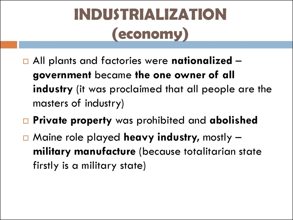 INDUSTRIALIZATION (economy)