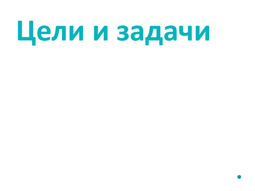 РАЗРАБОТКА САЙТА B2C