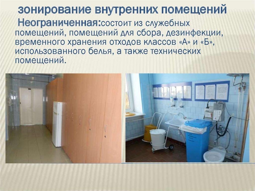 работа в государственных учреждениях г. москва