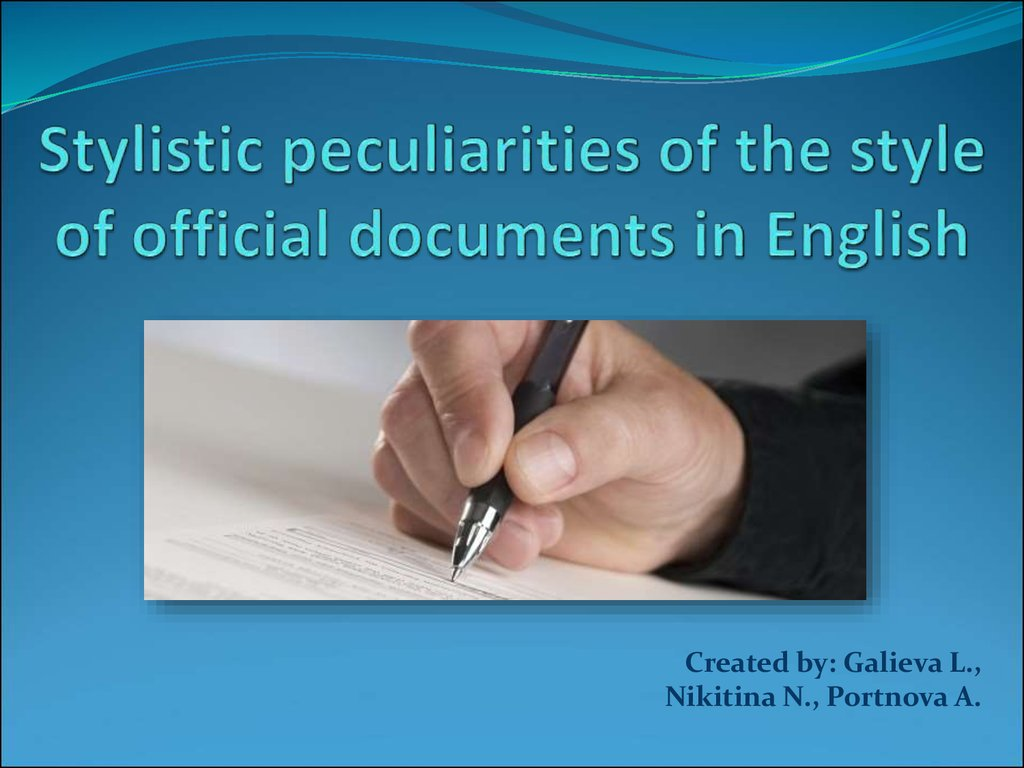 Stylistic peculiarities of the style of official documents in English