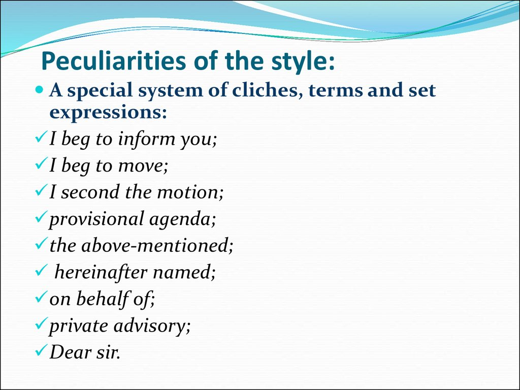 Peculiarities of the style: