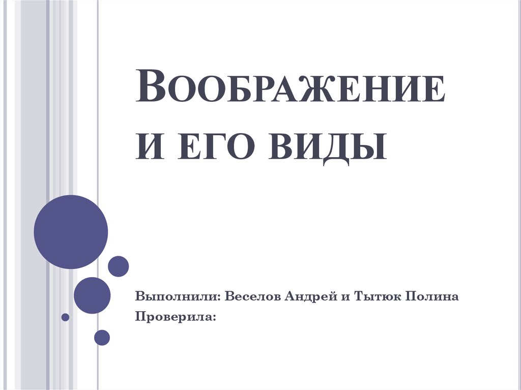 book hybrid simulation models of production
