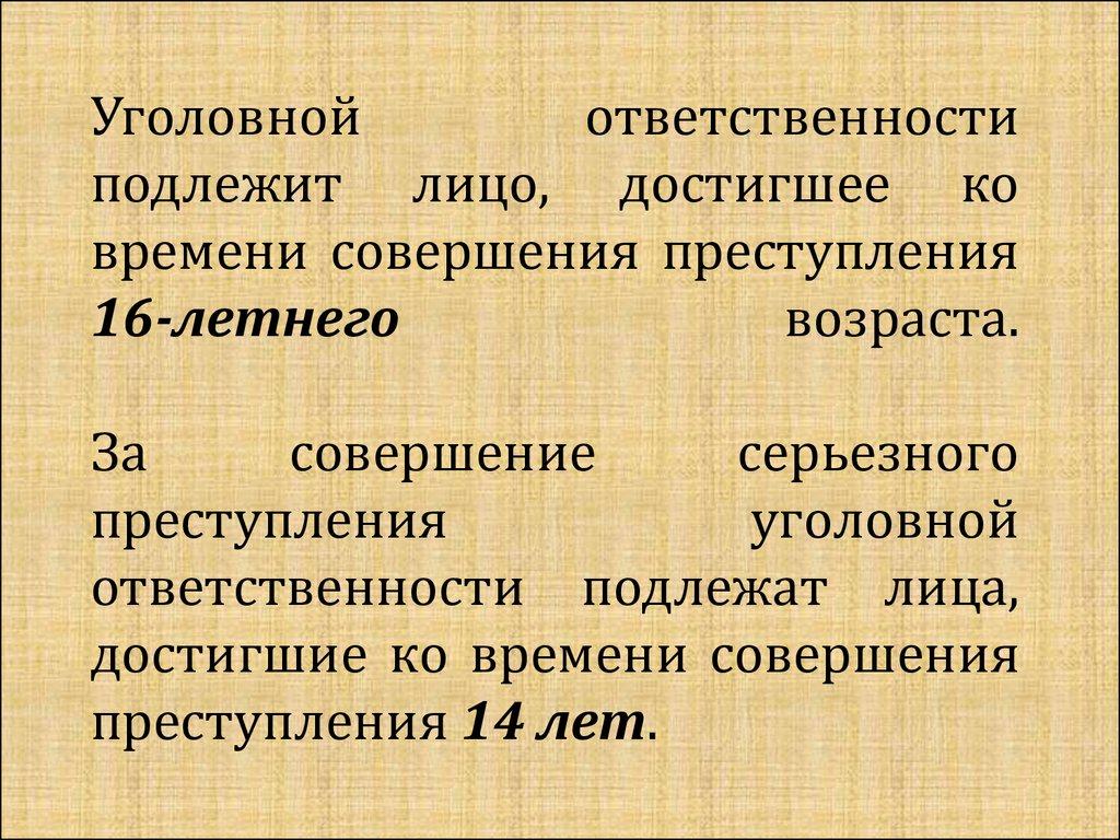 pdf Григорьев