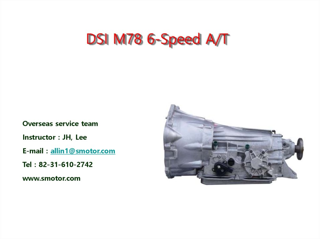 DSI M78 6-Speed A/T. Overseas service team - презентация онлайн