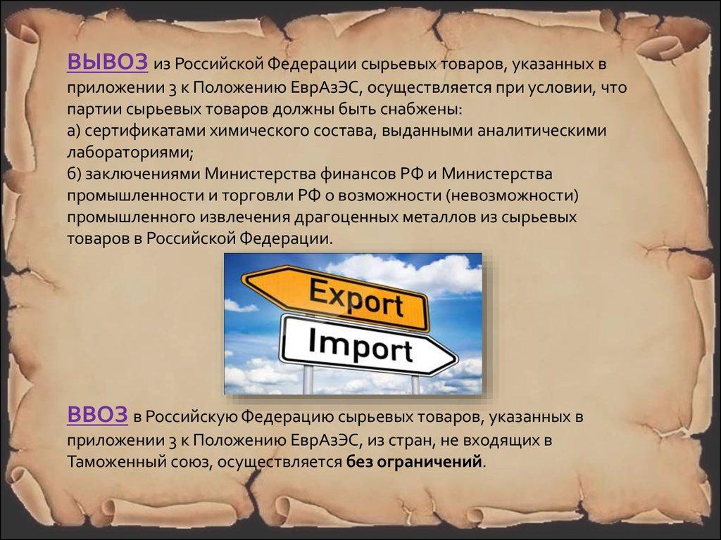 Вывоз за границу драг.металла прием лома меди в Буньково