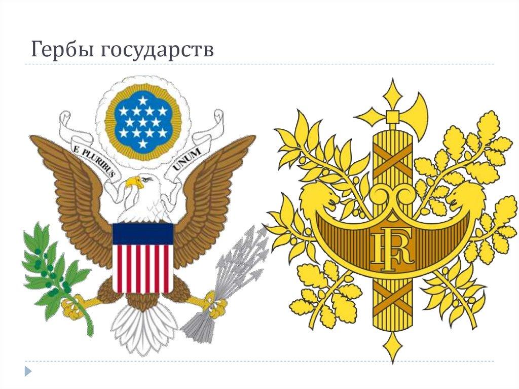 сушит женщина картинки герб государств салат кремлевский