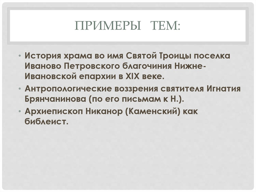 Введение курсовой работы золотое кольцо россии