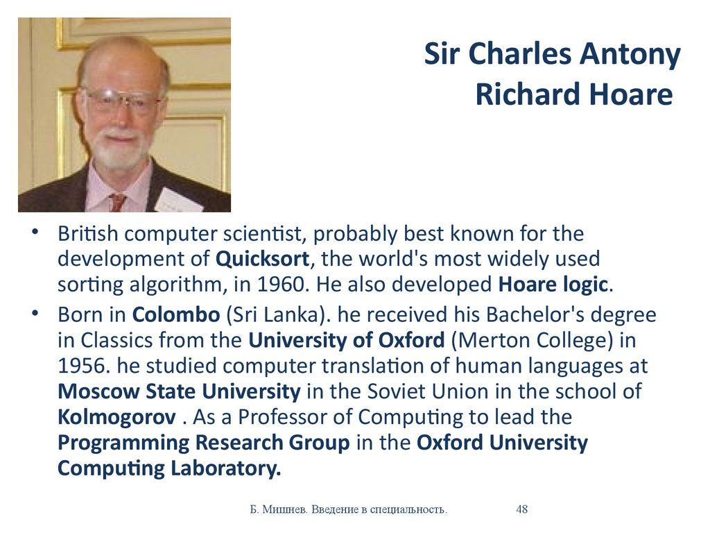 Sir Charles Antony Richard Hoare
