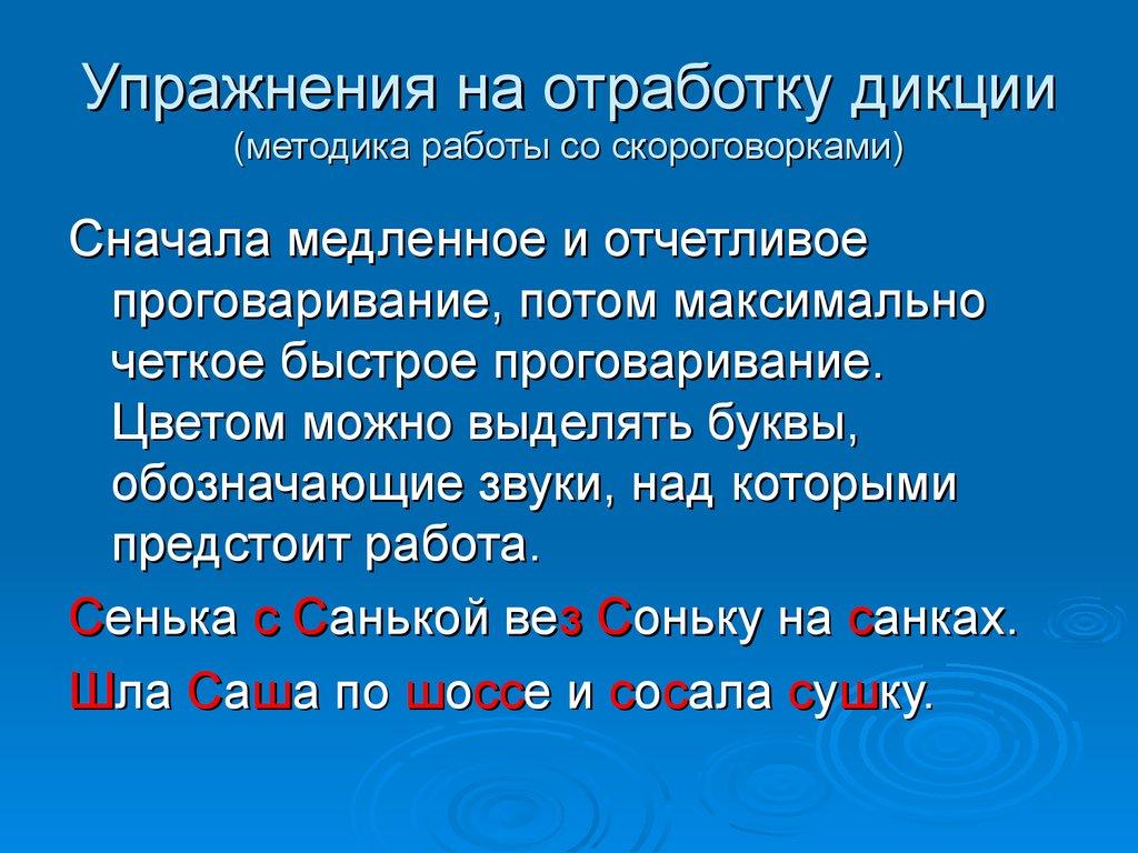 Гдз 6 Класс Русский язык Баранов скачать