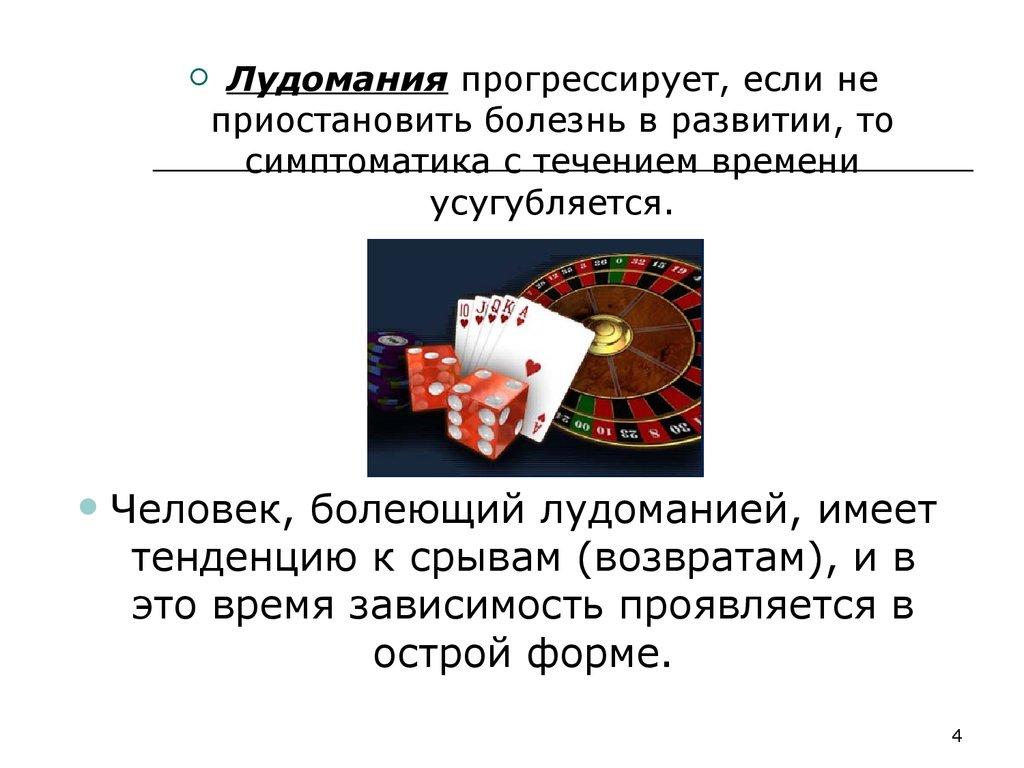 Игровые автоматы кекс
