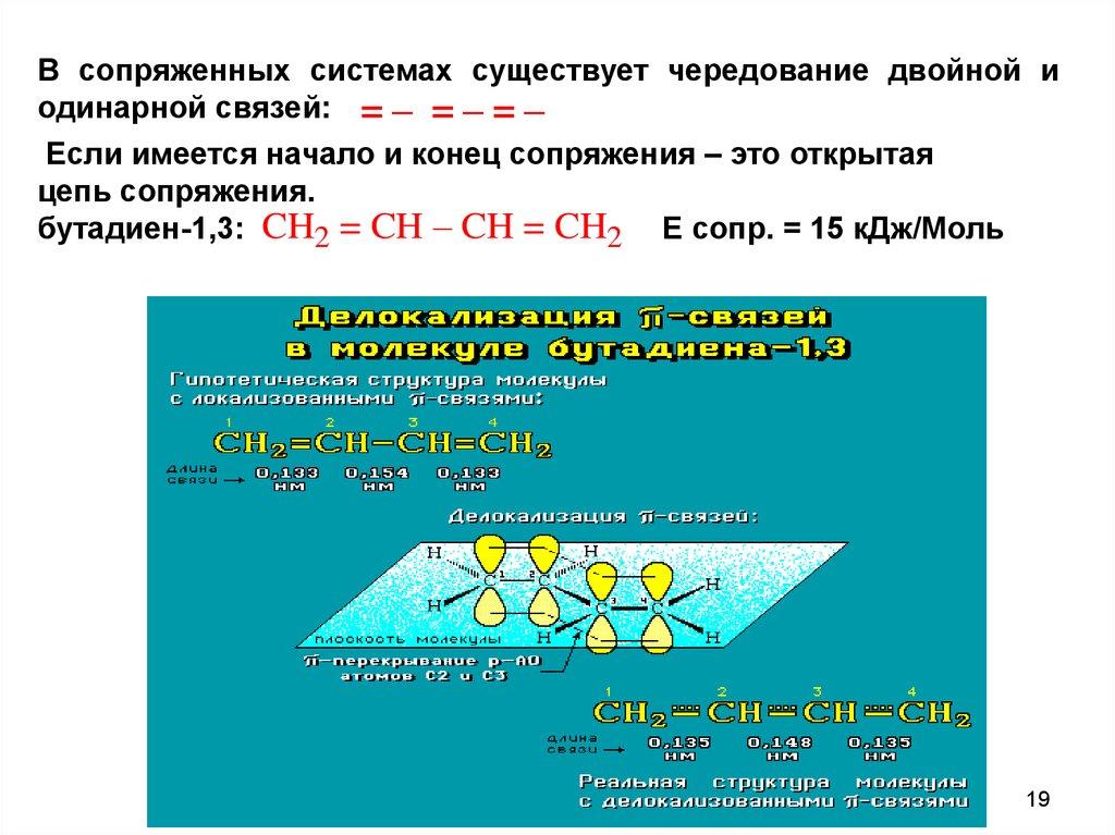 Кетонов и анальгин чередовать