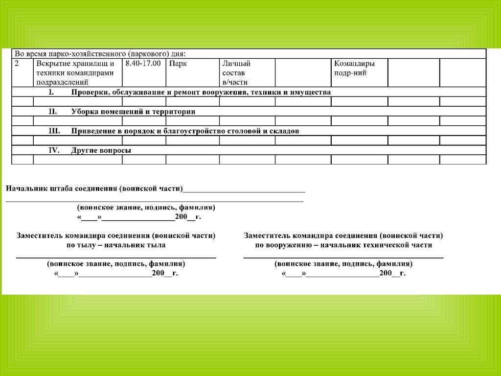 download einführung in die organische chemie 1 bis 5 tausend