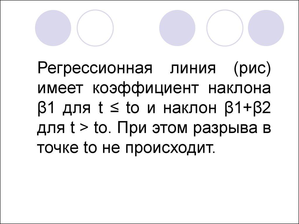 free Великий Новгород в иностранных сочинениях XV