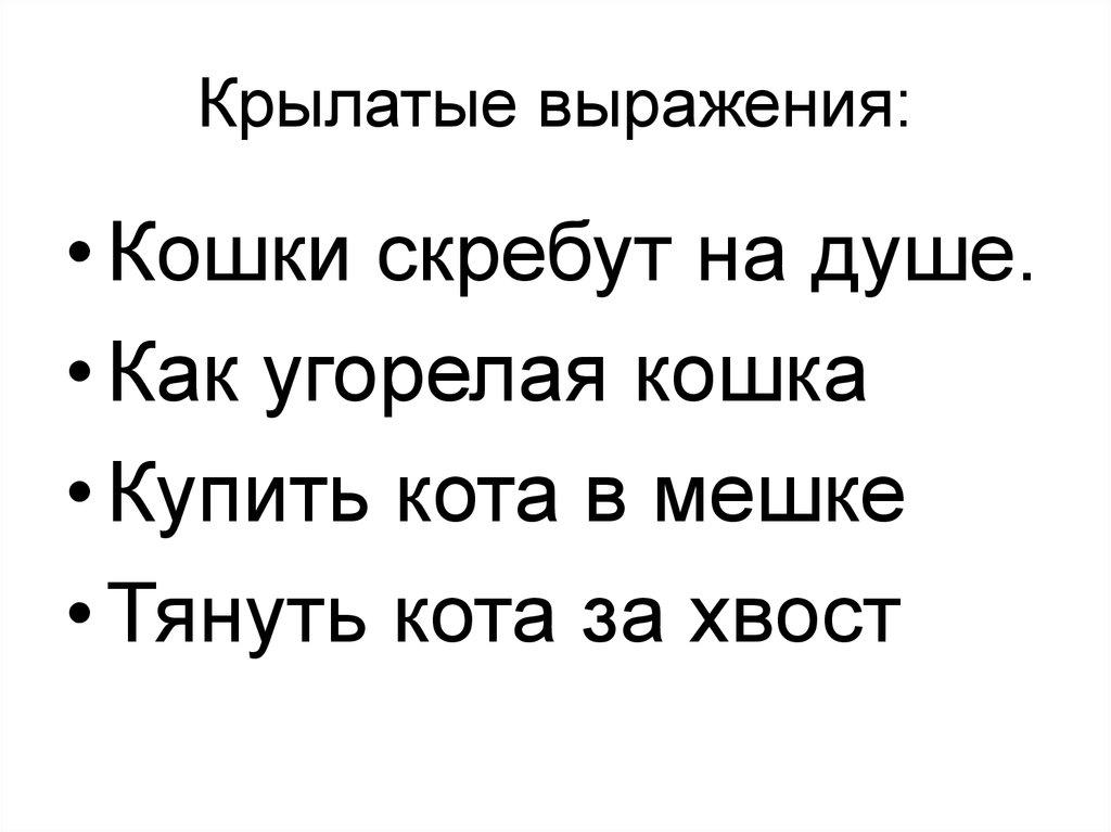 read La