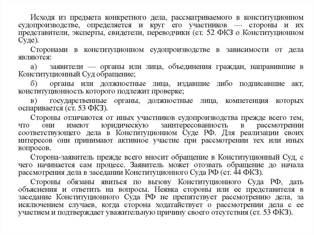 Положено уч чернобыльской аэс путевка в санаторий