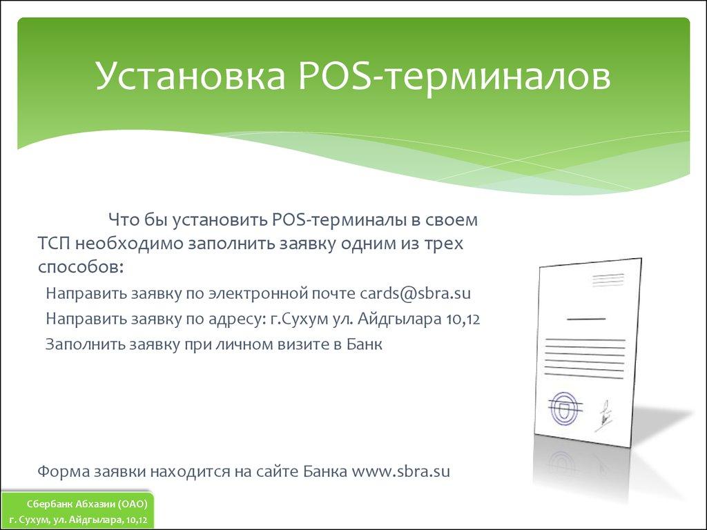 Альфа банк санкт-петербург кредитные карты