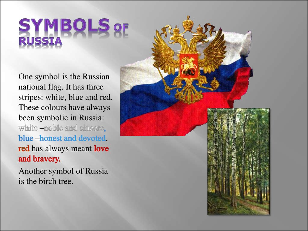 россия на англ яз запчасти
