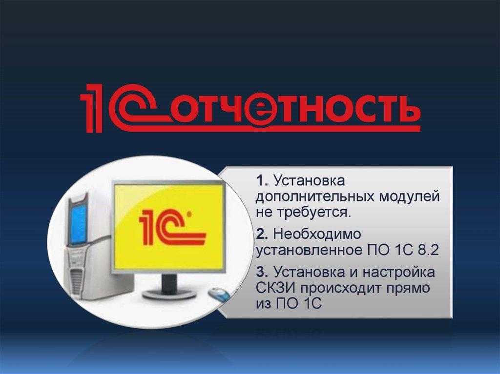 Анализ электронной отчетности регистрация ооо с 2019 года