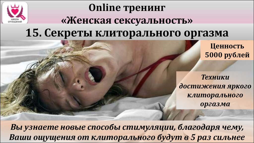 Как с помощью подушки достичь оргазма
