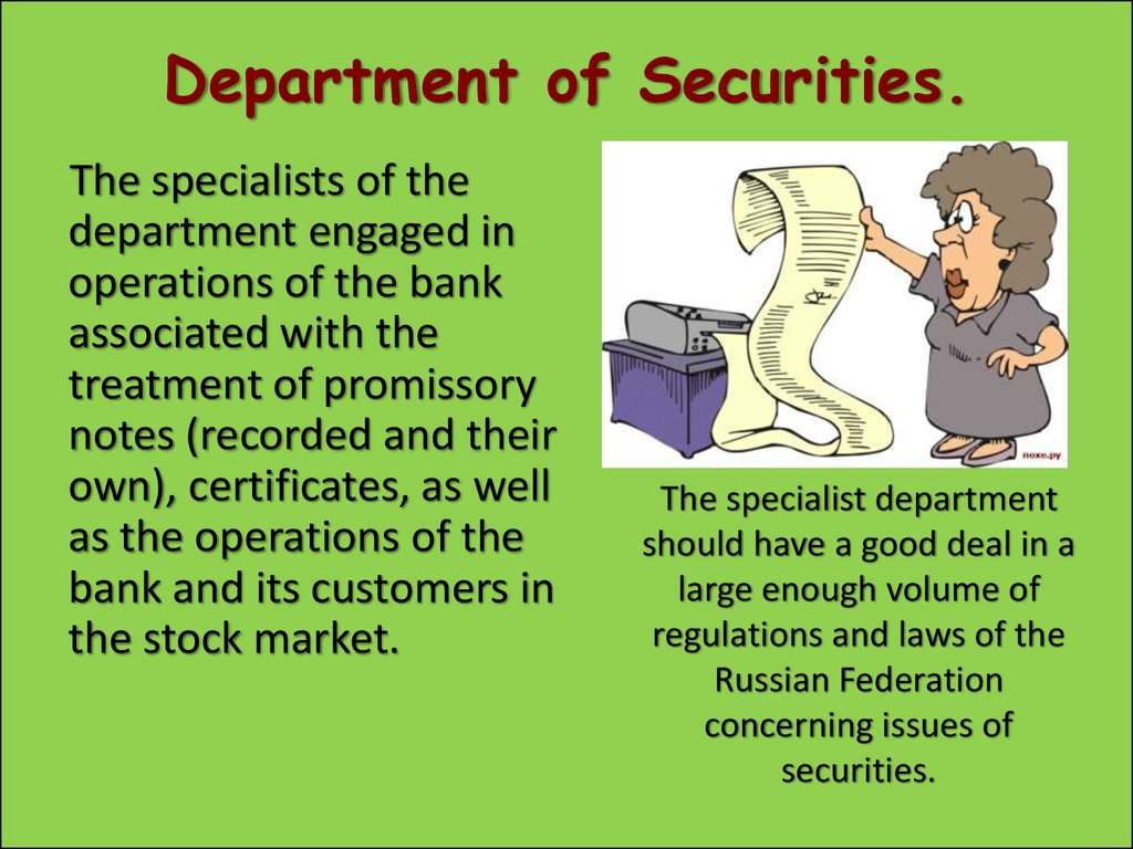 Department of Securities.