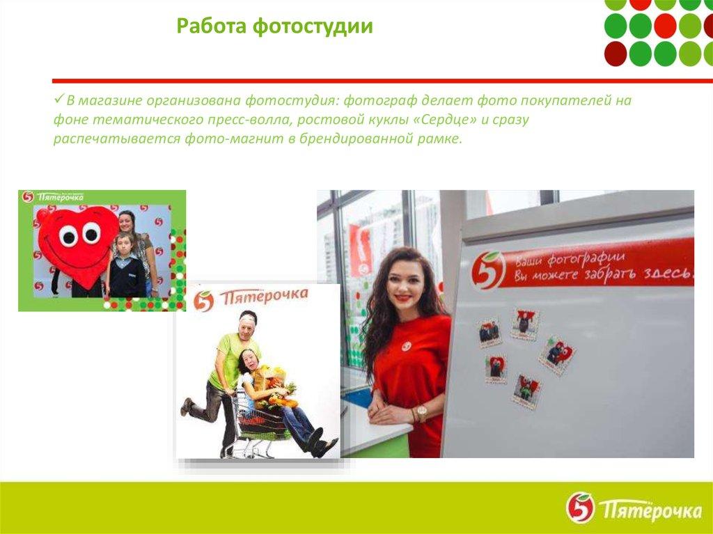 ассистент фотостудии вакансии москва