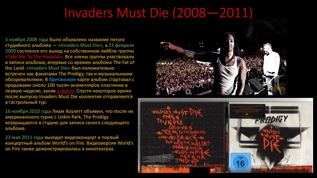 Invaders Must Die (2008—2011)