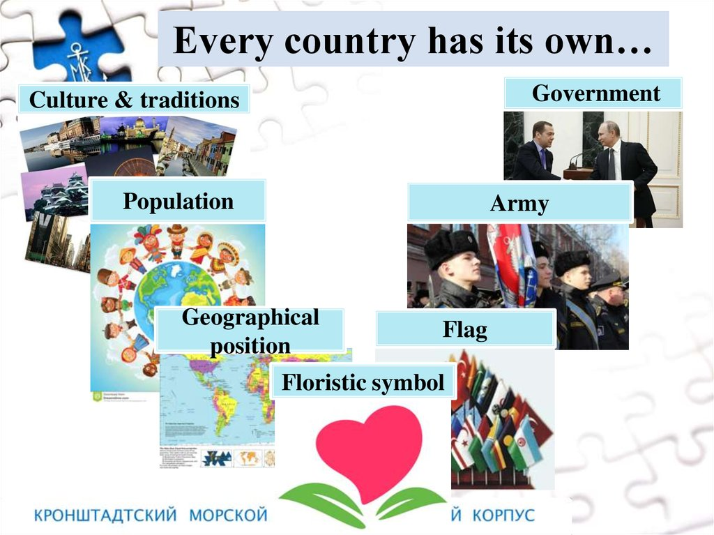 culture of english speaking countries