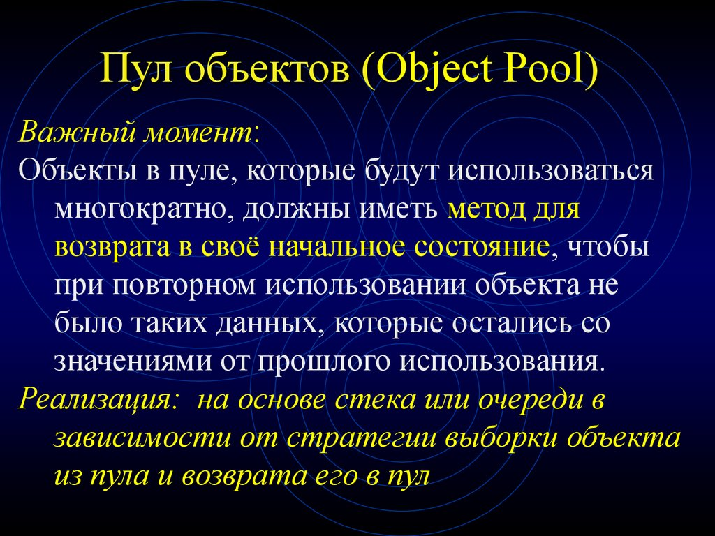 3 for Object pool design pattern java