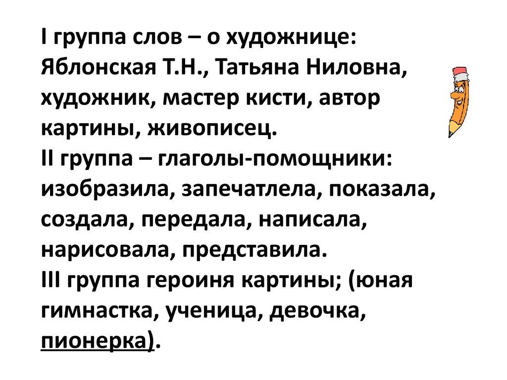 знакомство с творчеством пушкина презентация
