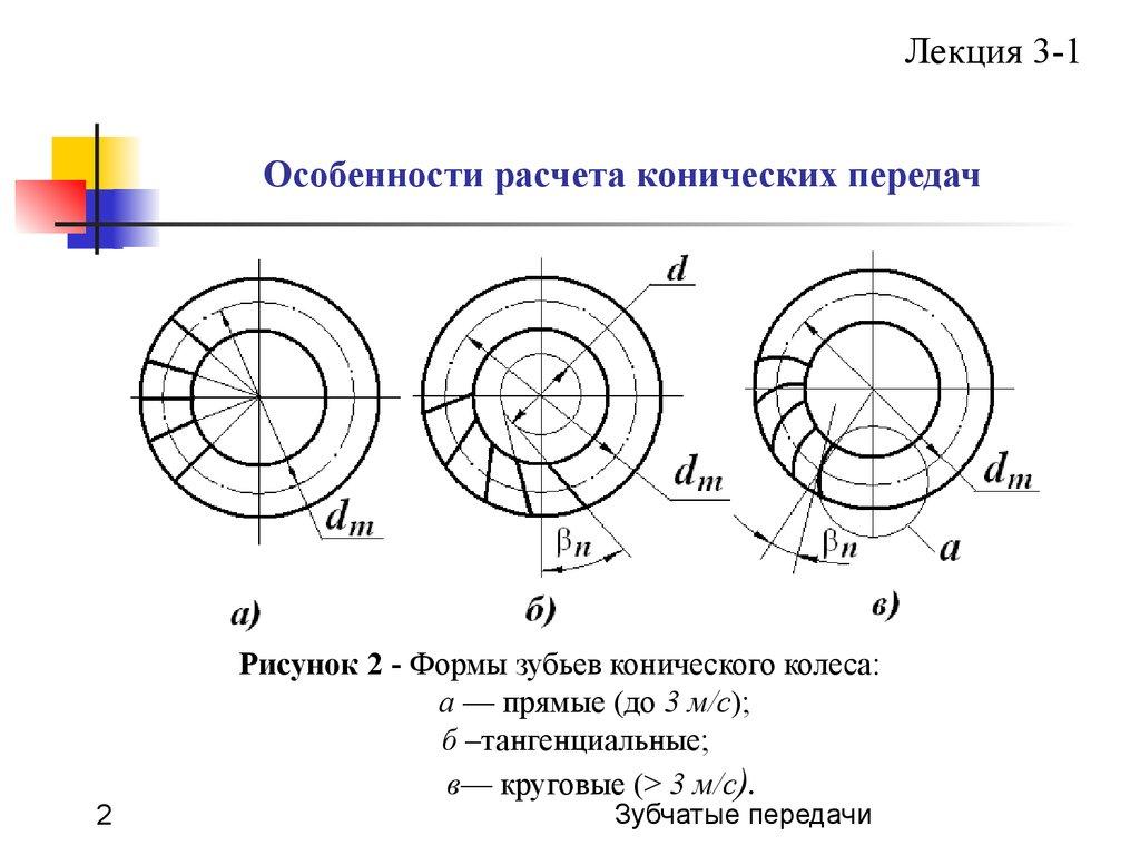 slide-1.jpg