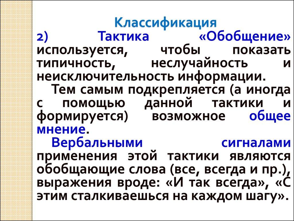 ebook Electronic Commerce: