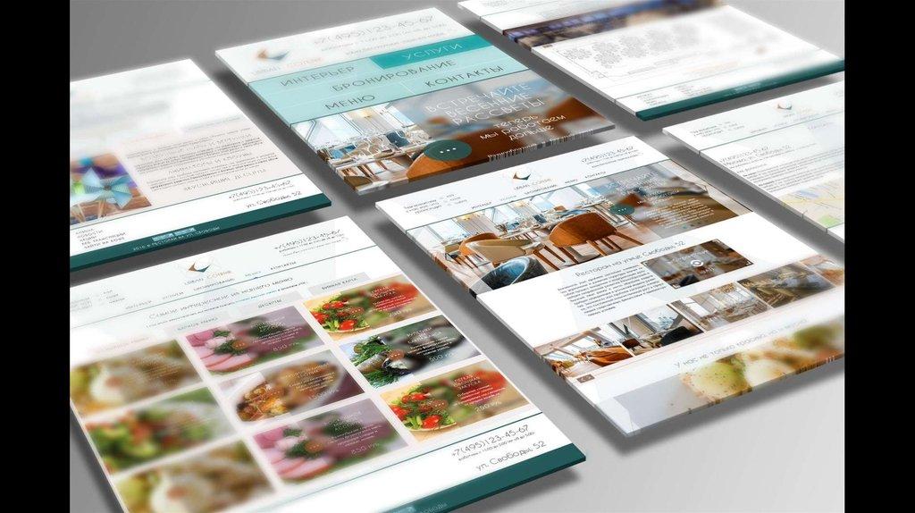 Дипломный проект Разработка web дизайна сайта ресторана  Описание проекта