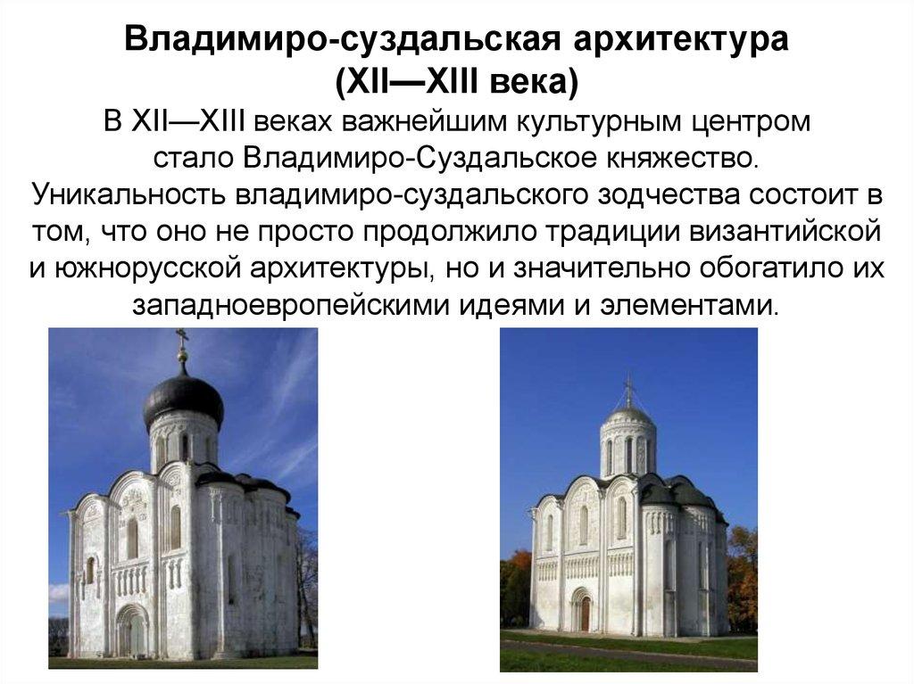 заниматься сексом достижения русской культуры 13-17 века архитектура прокрустово ложе