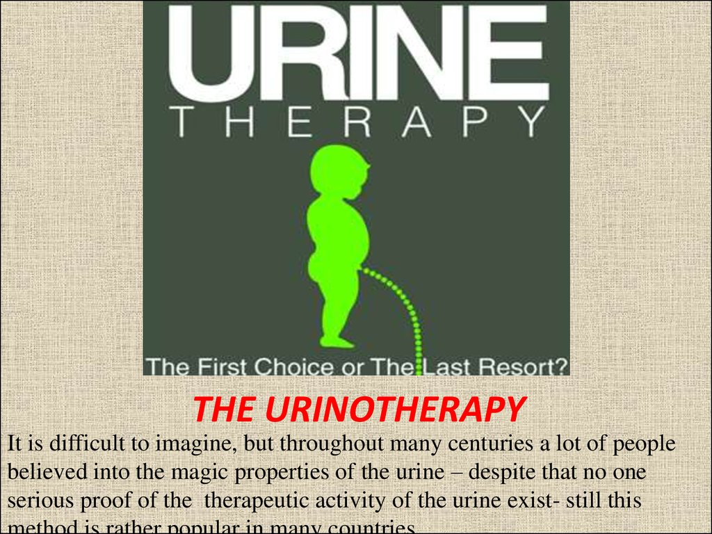THE URINOTHERAPY