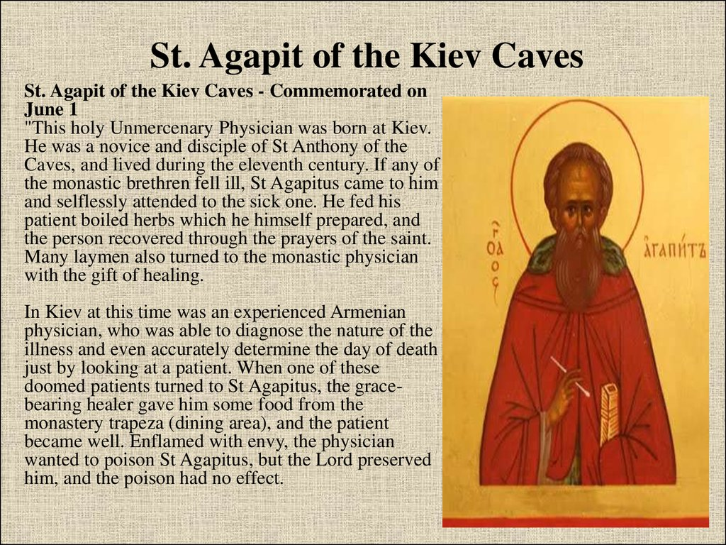 St. Agapit of the Kiev Caves