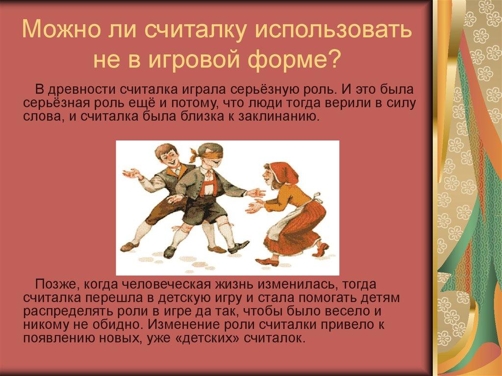 Банк РосЕвроБанк — информация, филиалы, отзывы