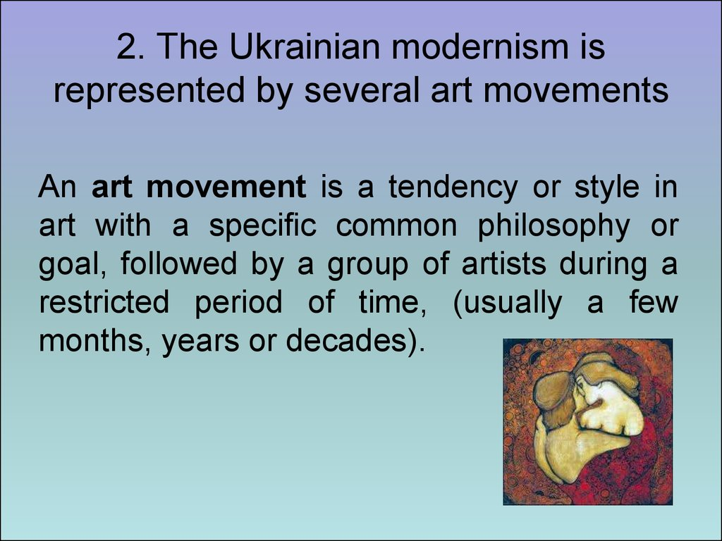 an overview of the ukrainian culture and early history Ukraine history is very unique kievan rus was a key center of east slavic culture in the middle ages, before being divided between a variety of powers however, the history of ukraine dates back many thousands of years the territory has been settled continuously since at least 5000 bc and is a candidate site of the origins of the proto-indo-european language family.